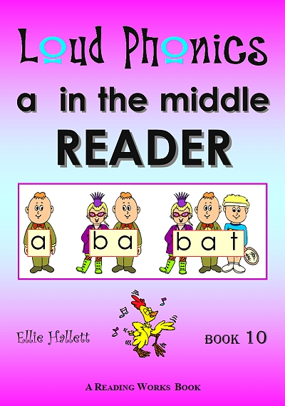 CVC - a in the middle READER