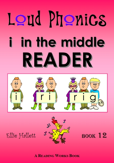 CVC - i in the middle READER