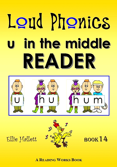 CVC phonics READER - u in the middle