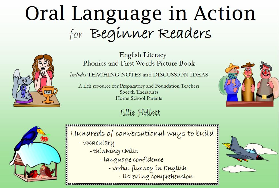 Beginner readers